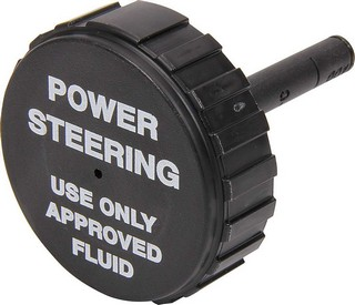 ALLSTAR PERFORMANCE Repl Power Steering Pump Cap For ALL48245 48246